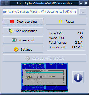 DOS recorder screenshot